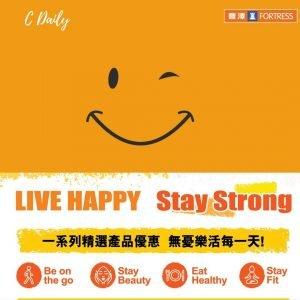 豐澤 精選4大產品類別優惠 (~5.31)