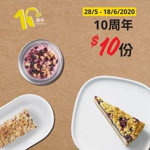 IKEA 九龍灣分店 【期間限定優惠】(~6.18)