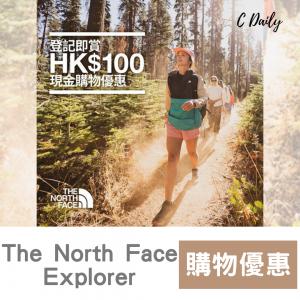 TNF Explorer【限定優惠】